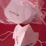 Prefeitura gasta quase 400 mil reais com máscaras de papelão